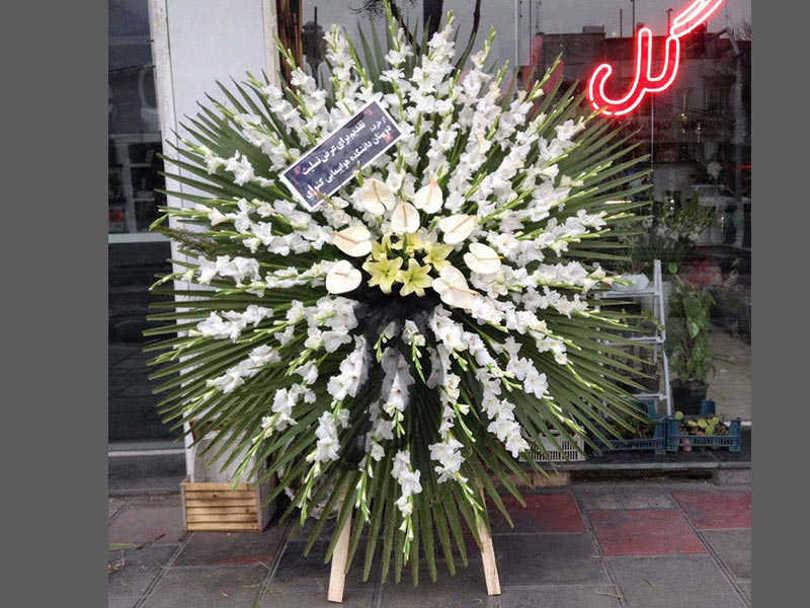 تحویل سفارش گل در قم
