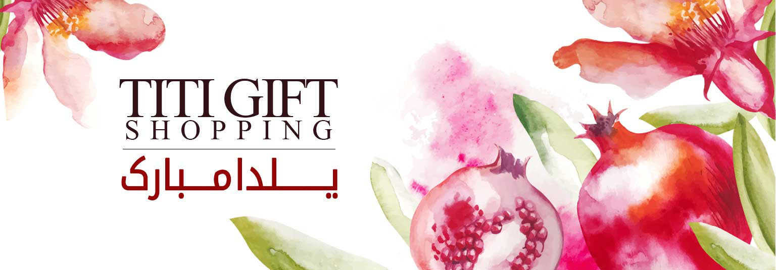 yalda night fruit and gift