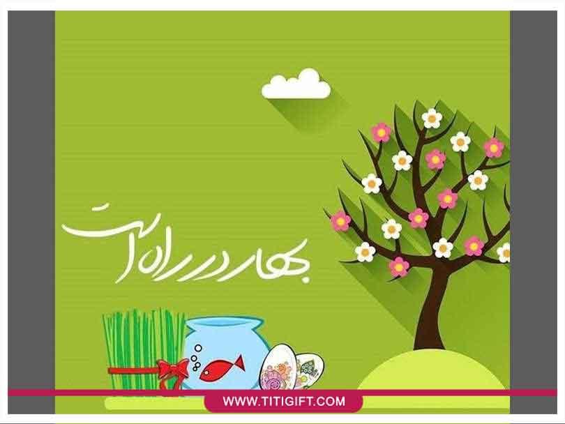 خرید گل و هدیه ویژه عید نوروز